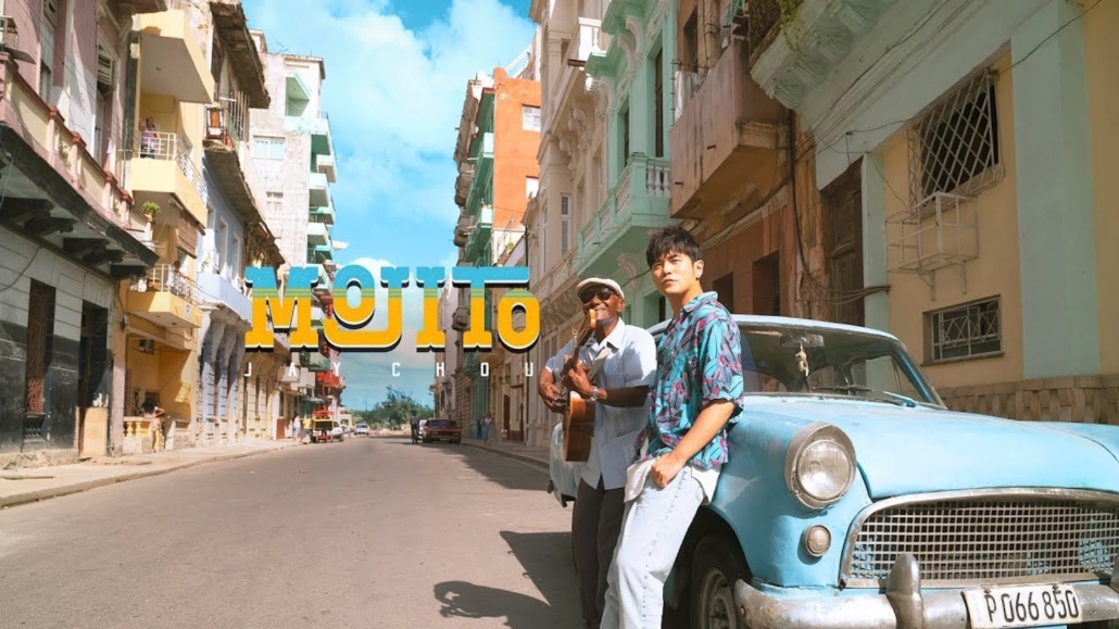 "Havana, Jay Chou newest song ""Mojito"""